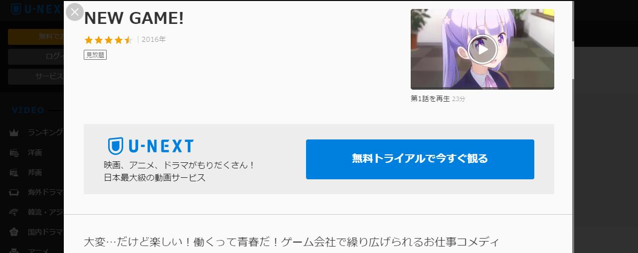 アニメ 動画 new