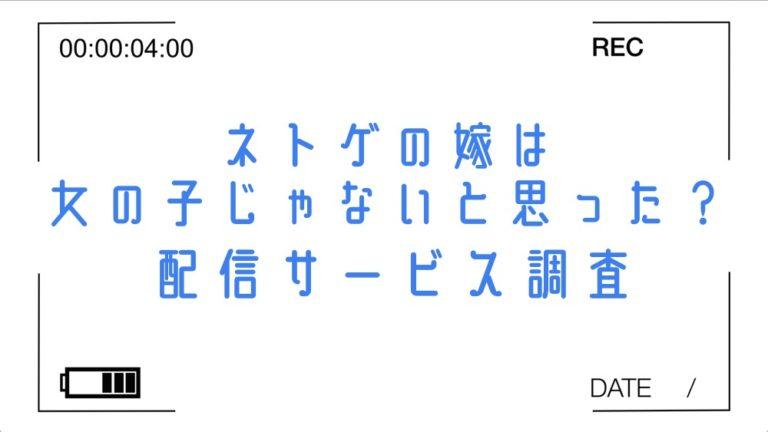 Ψ 再 動画 編 始動 難 の 楠雄 斉木 斉木楠雄のψ難 再始動編